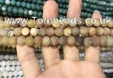 CAA1405 15.5 inches 8mm round matte druzy agate beads