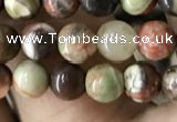 CAA2370 15.5 inches 4mm round ocean agate beads wholesale