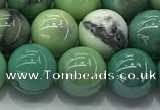 CAA3518 15.5 inches 10mm round AB-color grass agate beads wholesale
