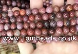 CAA3622 15.5 inches 8mm round Portuguese agate beads wholesale