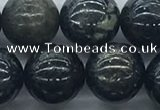 CAE124 15.5 inches 12mm round AB-color astrophyllite beads wholesale