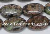 CAF127 15.5 inches 13*18mm oval Africa stone beads wholesale