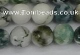 CAG9841 15.5 inches 12mm faceted round tree agate beads