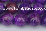 CAG9921 15.5 inches 12mm round purple crazy lace agate beads