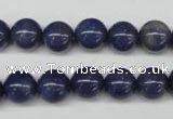 CAJ553 15.5 inches 10mm round blue aventurine beads wholesale