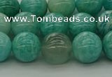 CAM1574 15.5 inches 12mm round Russian amazonite beads wholesale