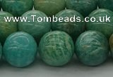 CAM1575 15.5 inches 14mm round Russian amazonite beads wholesale