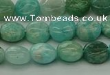 CAM1591 15.5 inches 8mm flat round Russian amazonite beads