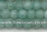 CAM1685 15.5 inches 4mm round natural amazonite beads wholesale
