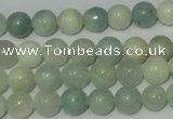 CAM702 15.5 inches 8mm round natural amazonite gemstone beads