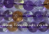 CAN220 15.5 inches 6mm round ametrine gemstone beads wholesale