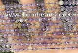 CAN251 15.5 inches 5mm pumpkin ametrine gemstone beads