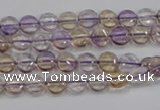 CAN39 15.5 inches 8mm flat round natural ametrine gemstone beads