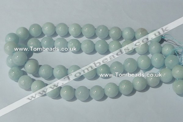 CAQ206 15.5 inches 16mm round natural aquamarine beads wholesale
