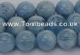 CAQ530 15.5 inches 10mm round AA+ grade natural aquamarine beads