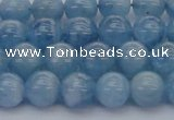CAQ537 15.5 inches 8mm round AAA grade natural aquamarine beads