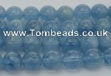 CAQ543 15.5 inches 4mm round AAAA grade natural aquamarine beads