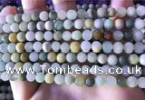 CBJ671 15.5 inches 6mm round jade beads wholesale