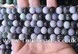CBJ722 15.5 inches 8mm round jade gemstone beads wholesale