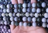 CBJ723 15.5 inches 10mm round jade gemstone beads wholesale