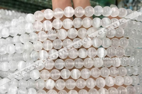 CCA362 15.5 inches 8mm round white calcite gemstone beads