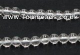 CCC200 15.5 inches 4mm round AB grade natural white crystal beads