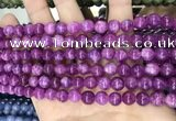 CCN5363 15 inches 8mm round candy jade beads Wholesale