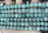 CCN5426 15 inches 8mm round candy jade beads Wholesale
