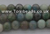 CCS41 15.5 inches 6mm round natural chrysocolla gemstone beads