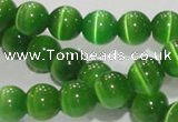 CCT1284 15 inches 5mm round cats eye beads wholesale