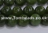 CDJ273 15.5 inches 10mm round Canadian jade beads wholesale