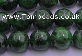 CDP52 15.5 inches 8mm round A grade diopside gemstone beads