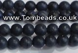 CDU200 15.5 inches 4mm round matte blue dumortierite beads
