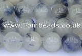 CDU375 15.5 inches 6mm round natural blue dumortierite beads