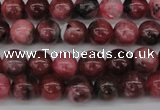 CFE01 15.5 inches 4mm round natural Brazilian fowlerite beads