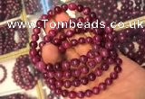 CGB2512 7.5 inches 8mm round ruby zoisite beaded bracelets