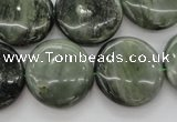 CGH22 15.5 inches 20mm flat round green hair stone beads wholesale