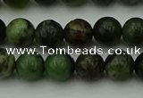 CGJ402 15.5 inches 8mm round green jade beads wholesale