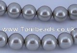 CGL174 10PCS 16 inches 8mm round dyed glass pearl beads wholesale