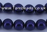 CGL278 5PCS 16 inches 16mm round dyed glass pearl beads wholesale