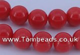 CGL847 5PCS 16 inches 14mm round heated glass pearl beads wholesale