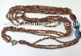 CGN852 30 inches trendy agate long beaded necklaces