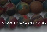CGO269 15.5 inches 12mm round matte gold multi-color stone beads