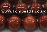 CGS306 15.5 inches 16mm round natural goldstone beads