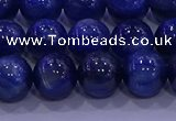 CKC723 15.5 inches 8mm round natural kyanite gemstone beads