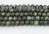 CKJ465 15.5 inches 10mm round natural k2 jasper beads wholesale