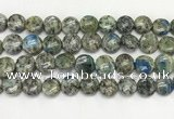 CKJ490 15.5 inches 11mm flat round natural k2 jasper beads