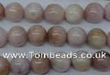 CKU205 15.5 inches 10mm round pink kunzite beads wholesale
