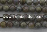 CLB600 15.5 inches 4mm round AB-color labradorite beads