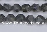 CLB986 15.5 inches 6mm faceted nuggets labradorite beads wholesale
